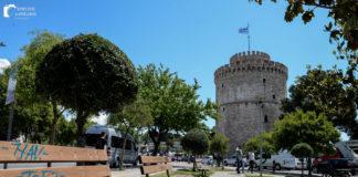 βόλτα στη Θεσσαλονίκη