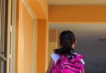 Πρωτάκια στο Δημοτικό συμβουλές γονείς